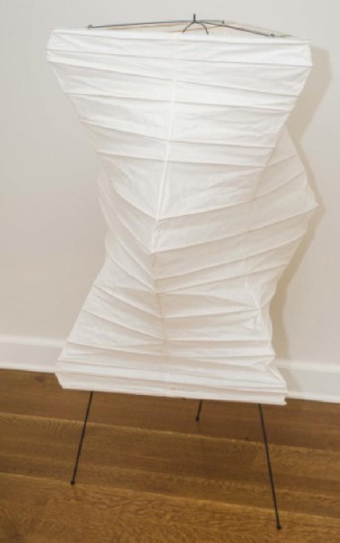 Labeled Noguchi Contemporary Modern Floor Lamp