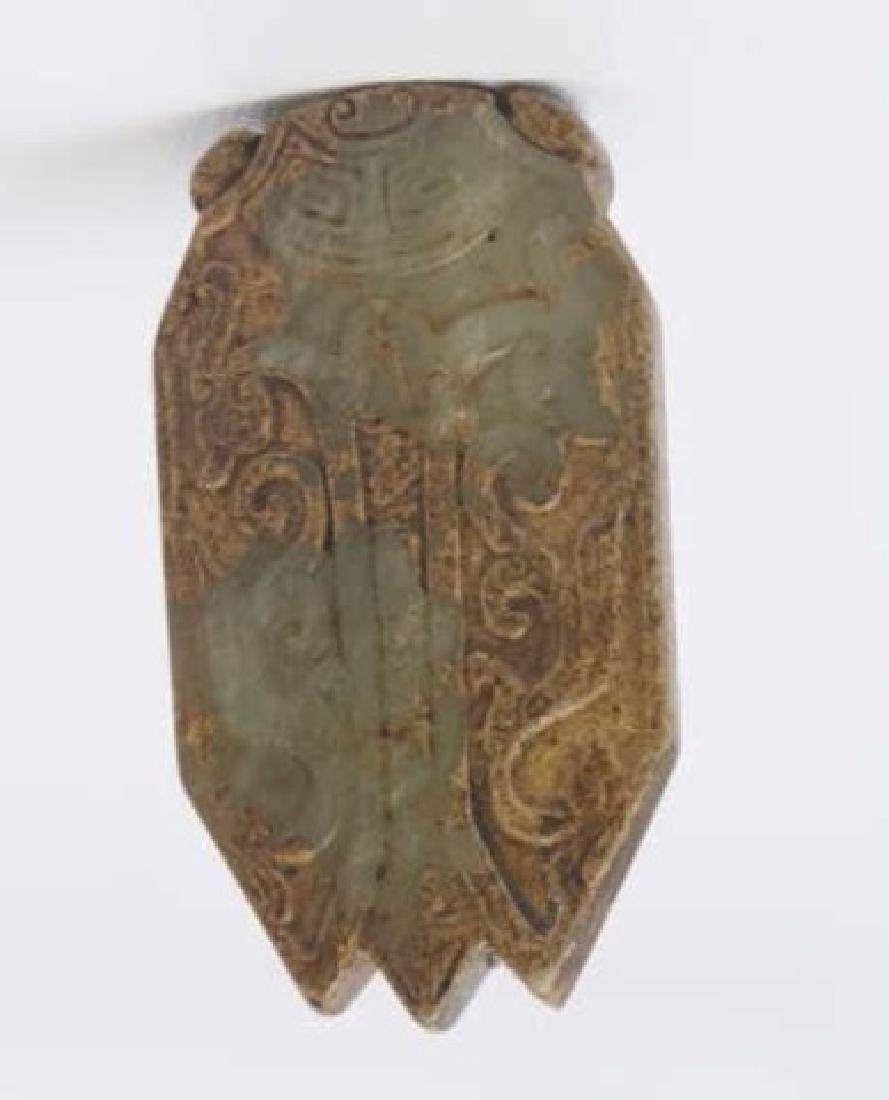 Carved Chinese Jade or Hardstone Insect Pendant