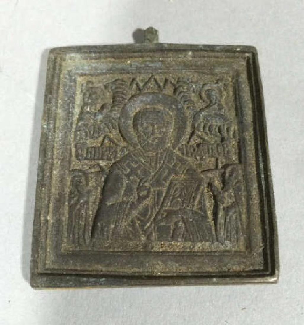 Antique Russian Miniature Travel Size Icon