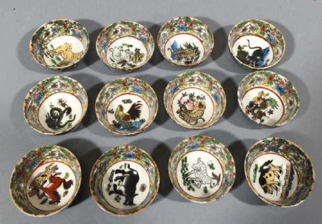 Set of 12 Chinese Porcelain Zodiac Tea Cups