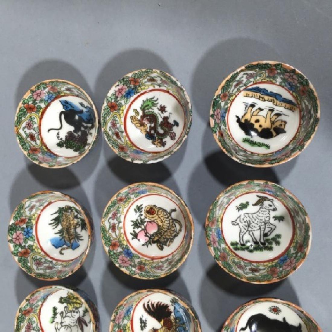 Set of 12 Chinese Porcelain Zodiac Tea Cups - 4