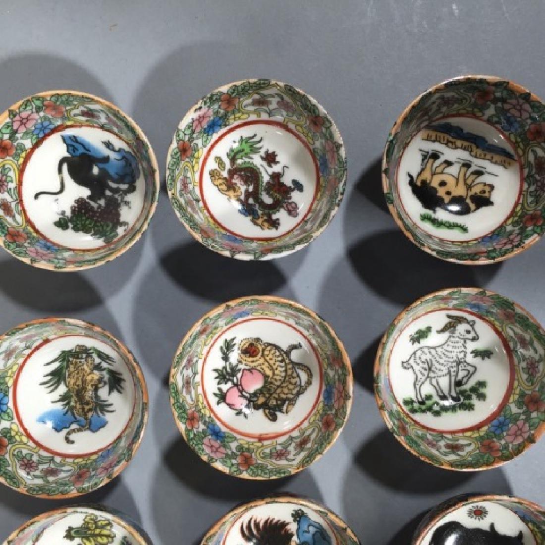 Set of 12 Chinese Porcelain Zodiac Tea Cups - 5