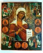 Antique Russian Icon w Mother of God