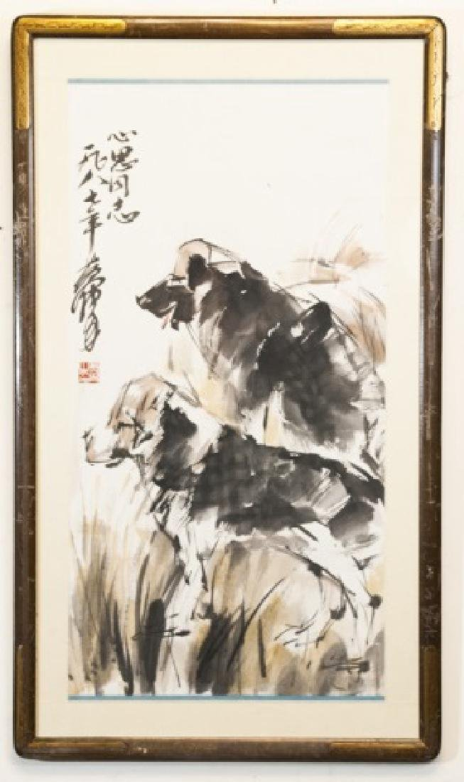 Chinese Watercolor Painting Signed & Stamped