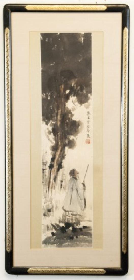 Chinese Signed Watercolor of Man in Landscape