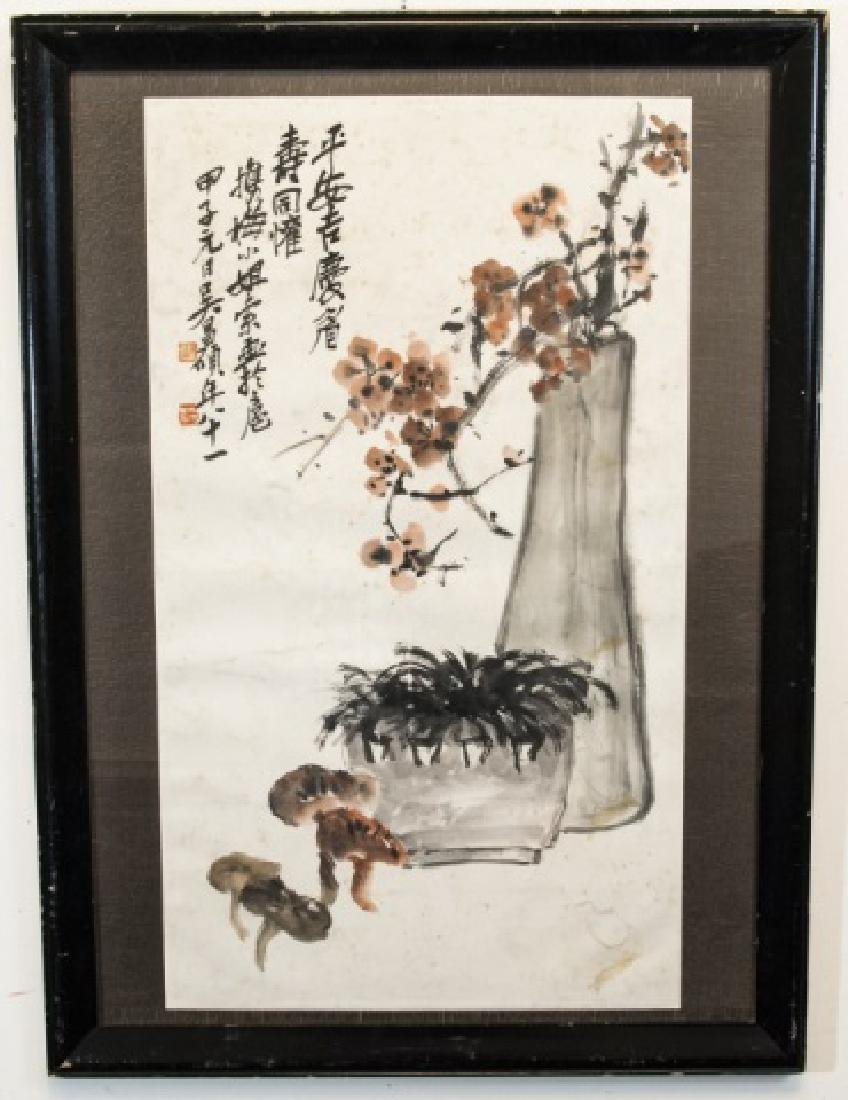 Chinese Signed & Stamped Watercolor Painting