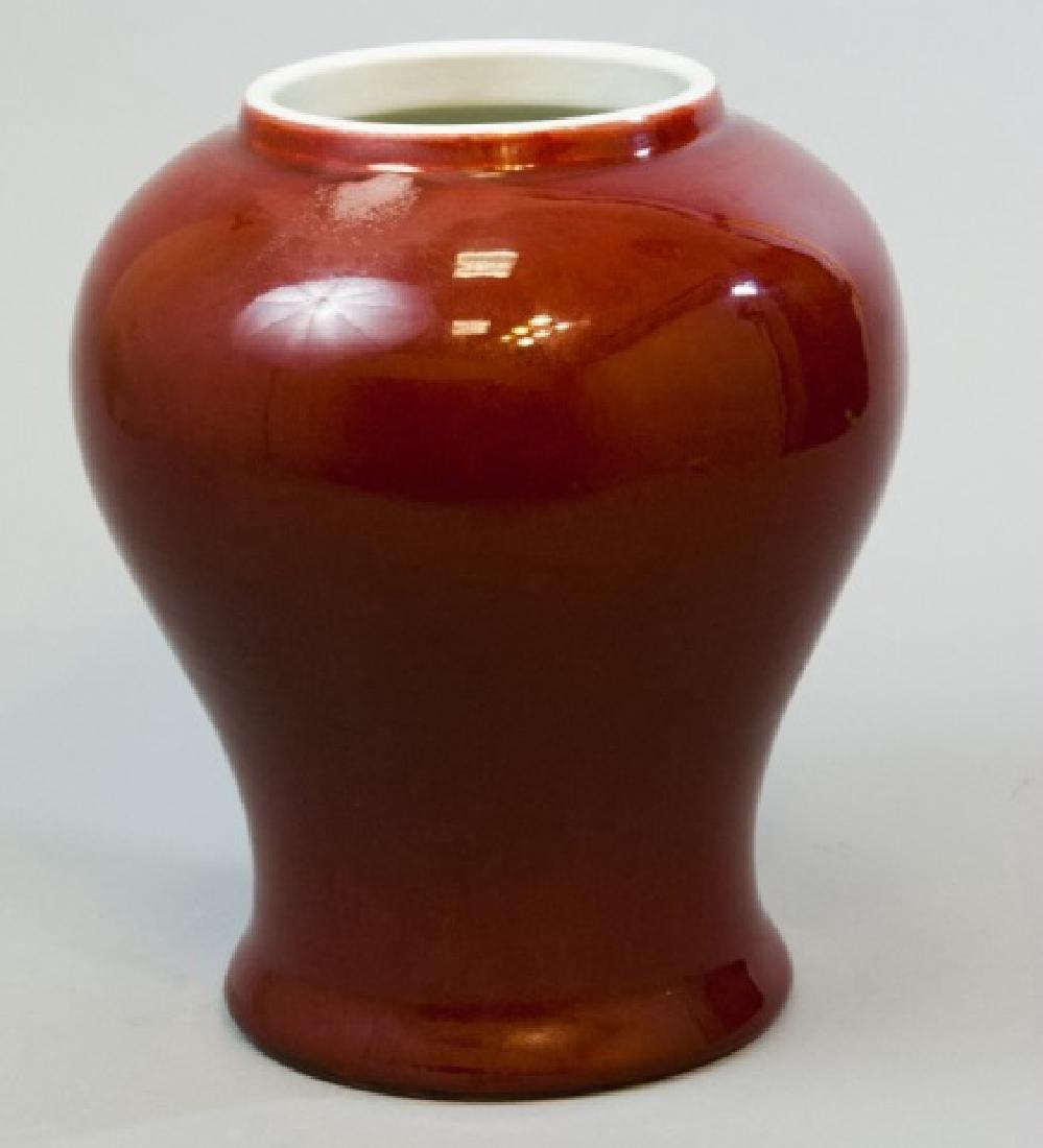Chinese Porcelain Oxblood Balustrade Form Vase