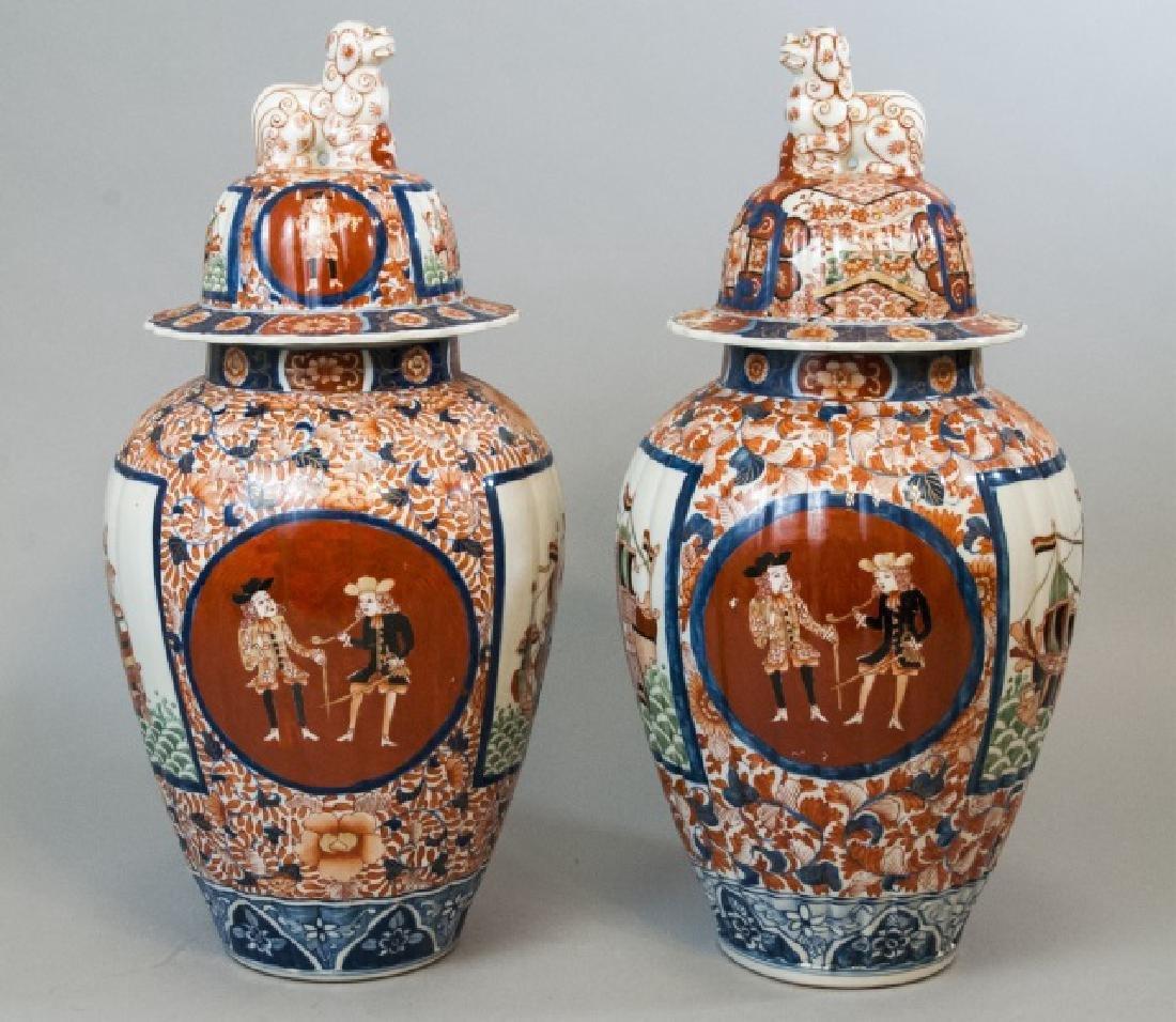 Pair Chinese Export Porcelain Ginger Jar Vases