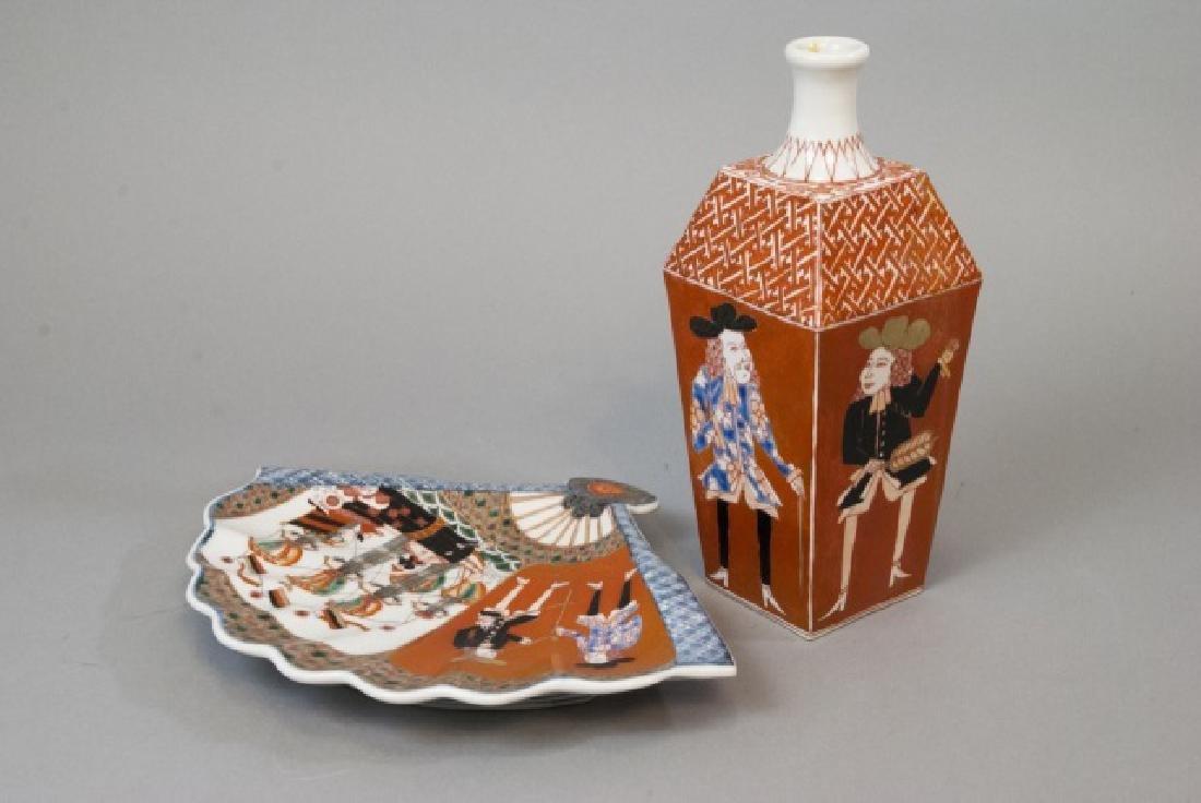 Chinese Export Style Porcelain Dish & Vase