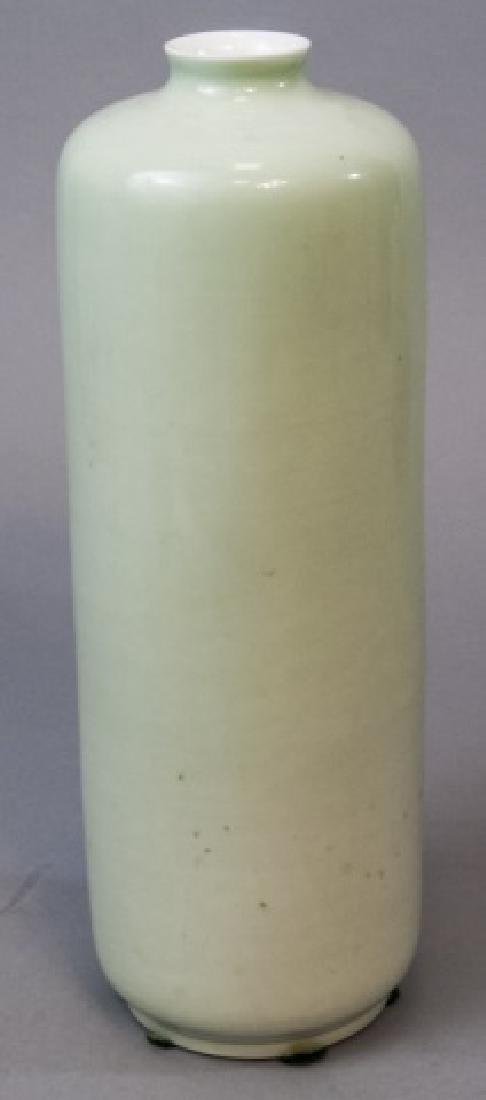 Signed Tall Chinese Green Porcelain Vase
