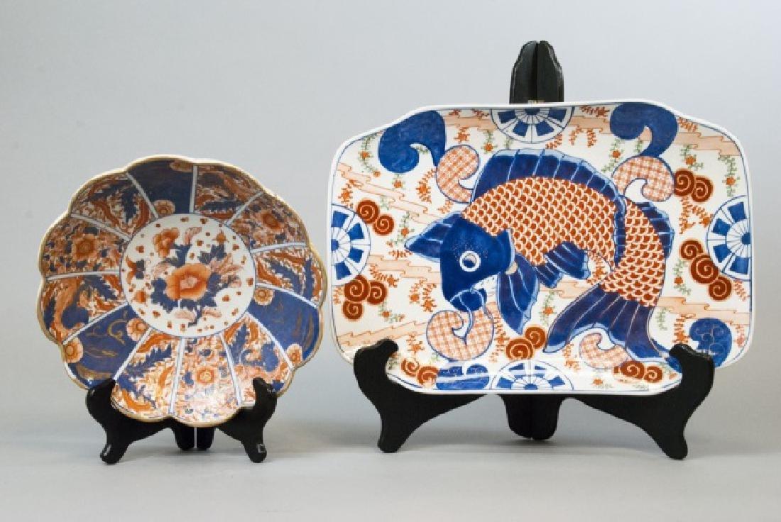 Japanese Imari Porcelain Platter & Bowl
