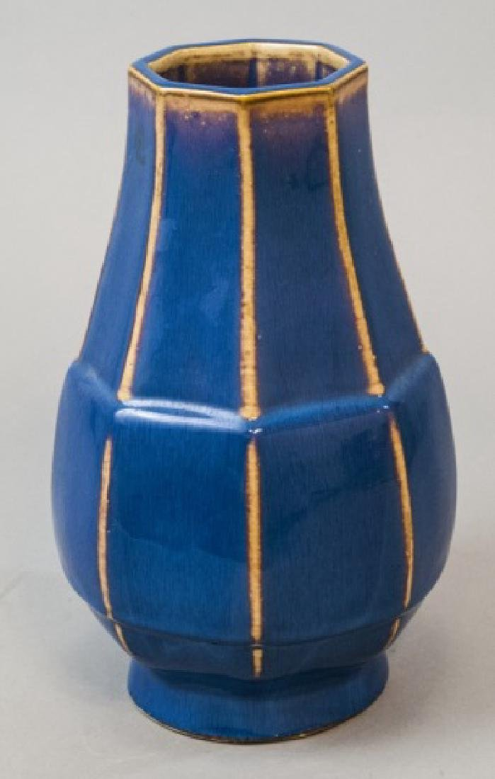 Chinese Porcelain Two Tone Painted Vase