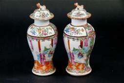 Pair Chinese Porcelain Rose Medallion Ginger Jars