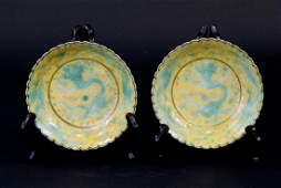 Pair Chinese Yellow & Blue Porcelain Dragon Bowls