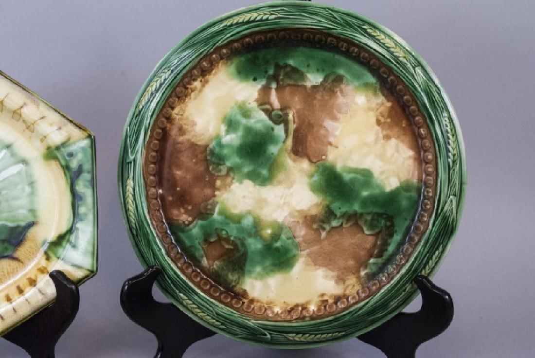 Assorted Spongeware Majolica Plates & Dishes - 4