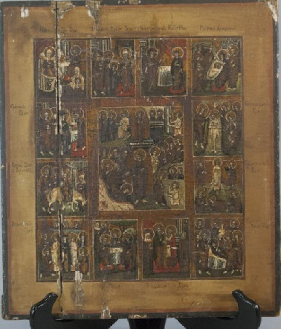Antique 19th C Imperial Russian Icon w 12 Panels