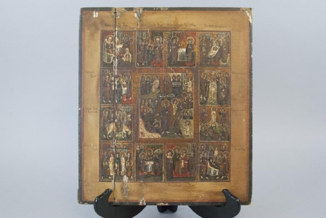 Antique 19th C Imperial Russian Icon w 12 Panels - 2