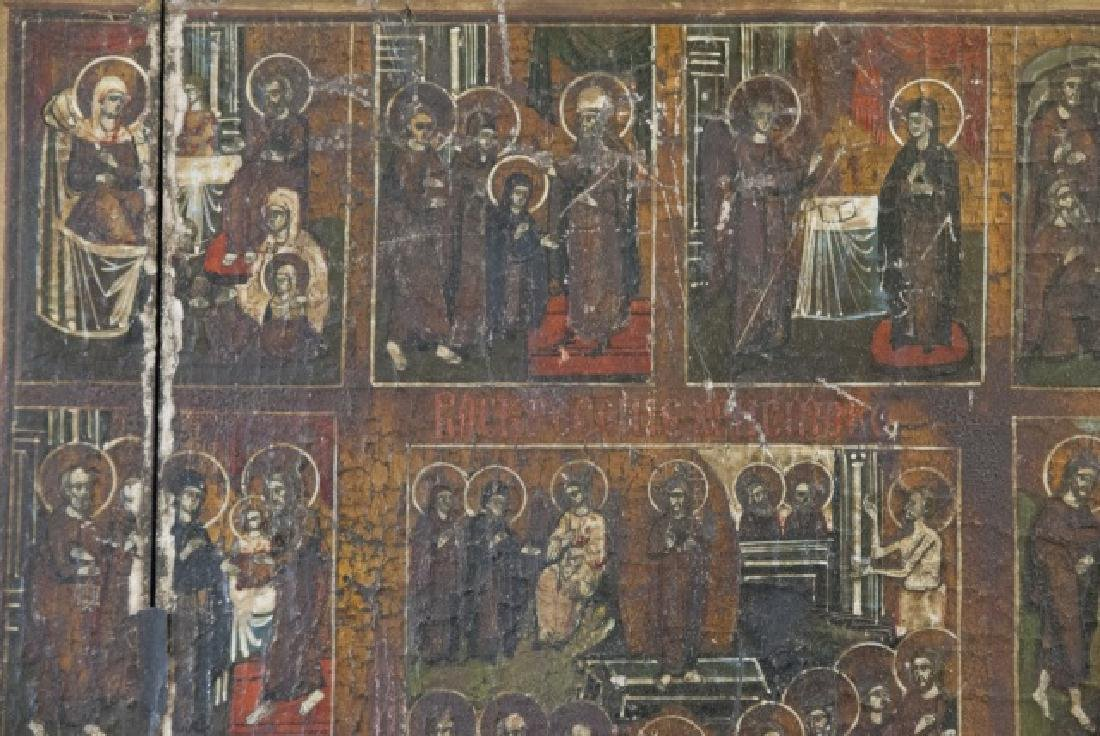 Antique 19th C Imperial Russian Icon w 12 Panels - 5