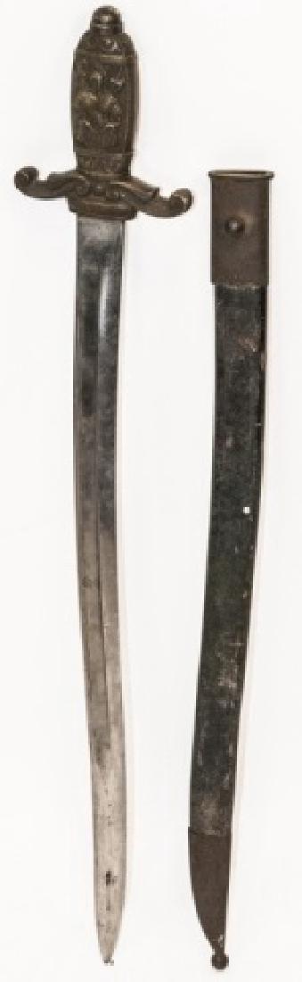 Antique Short Sword W/ Engraved Handle & Sheathe