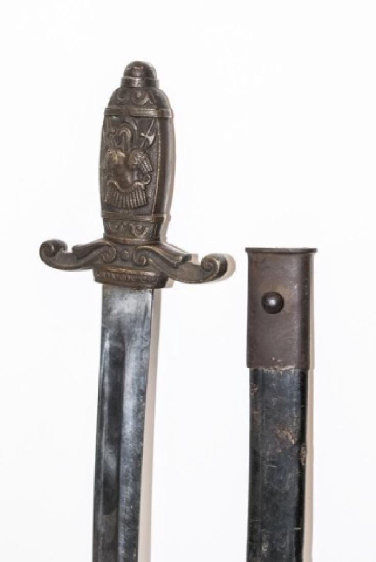 Antique Short Sword W/ Engraved Handle & Sheathe - 2