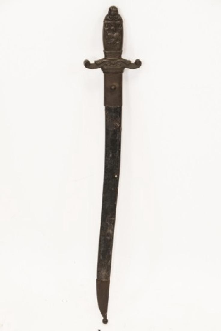 Antique Short Sword W/ Engraved Handle & Sheathe - 4