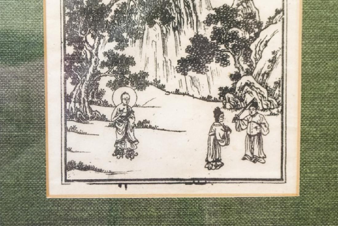 Vintage Framed Asian Print Landscape & Calligraphy - 2