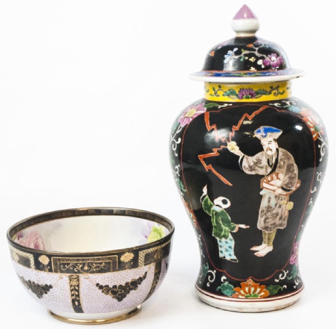 Porcelain Lot - Chinese Ginger Jar & Nippon Bowl