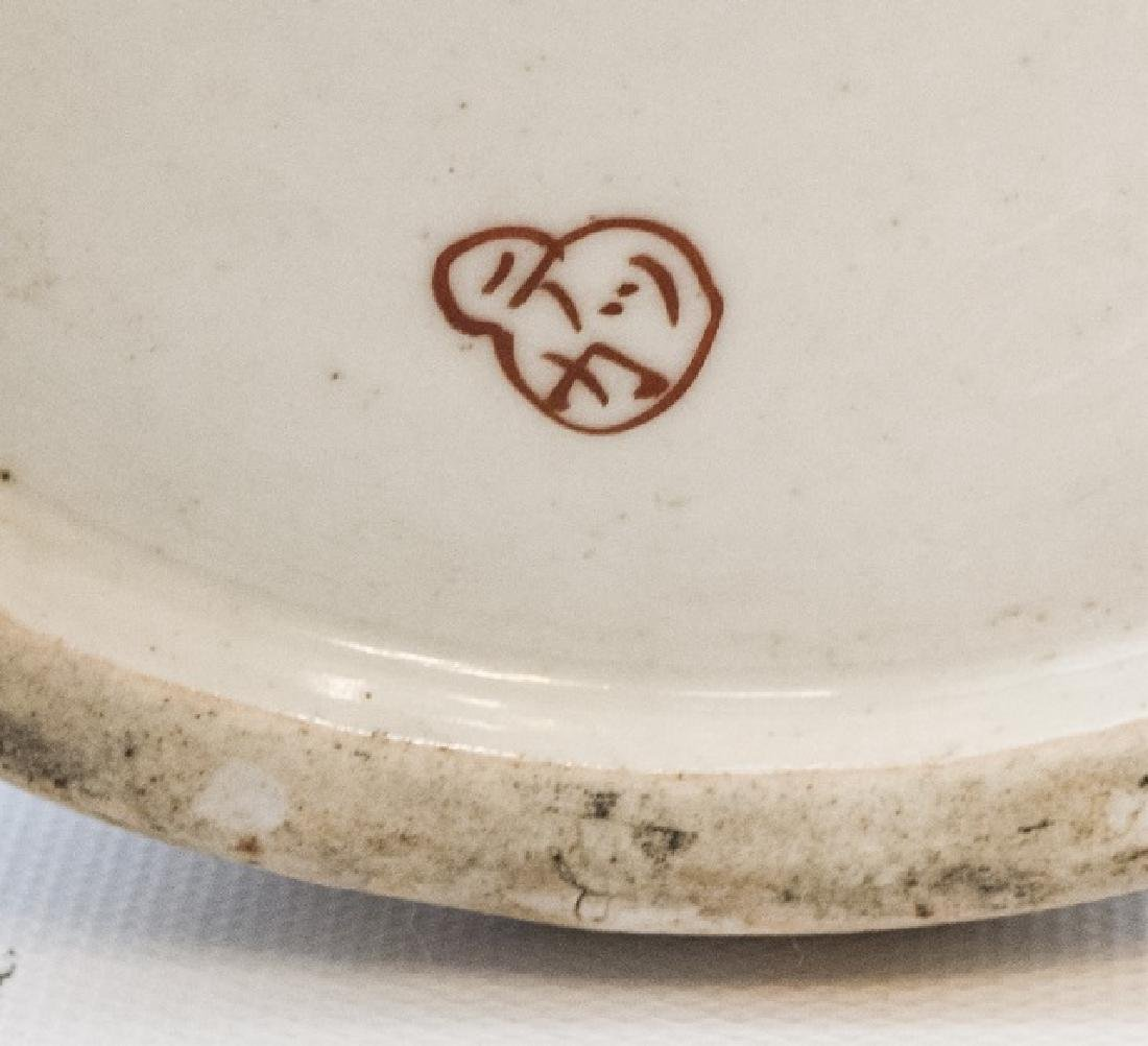 Porcelain Lot - Chinese Ginger Jar & Nippon Bowl - 2