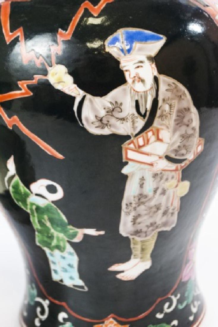 Porcelain Lot - Chinese Ginger Jar & Nippon Bowl - 3