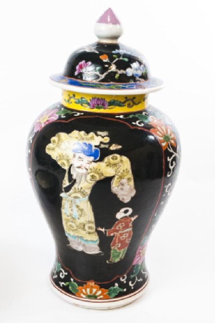 Porcelain Lot - Chinese Ginger Jar & Nippon Bowl - 4