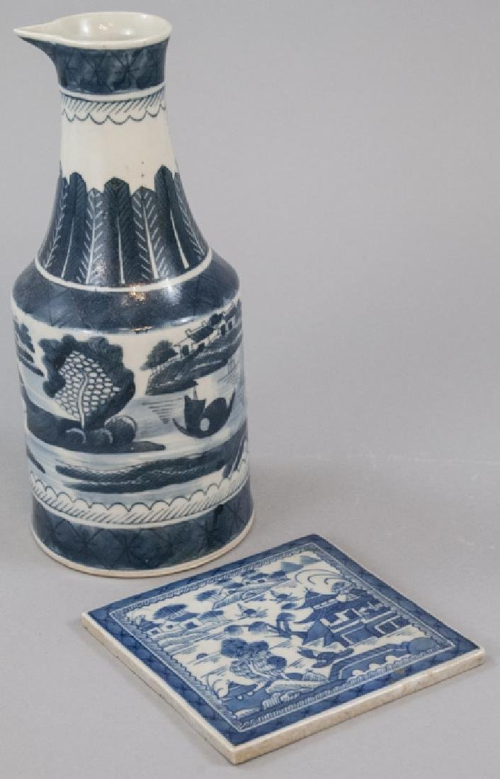 Chinese Canton Porcelain Pitcher & Coaster