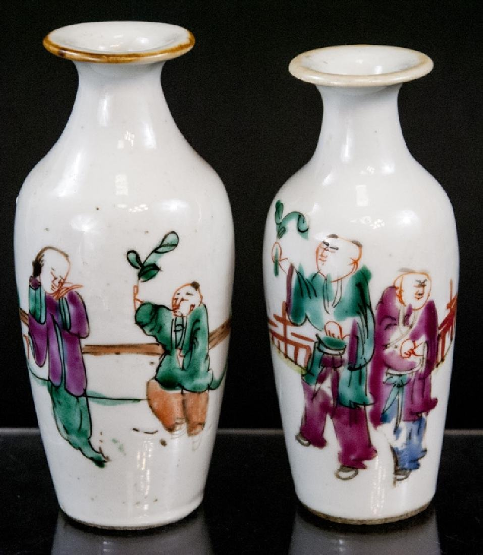 Pair Hand Painted Chinese Balustrade Form Vases