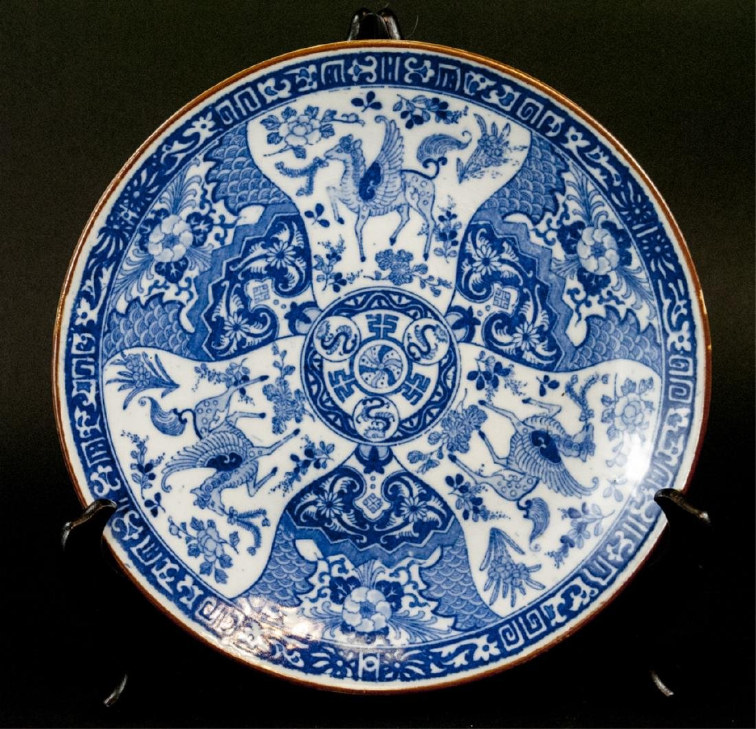 Chinese Blue & White Porcelain Charger / Platter