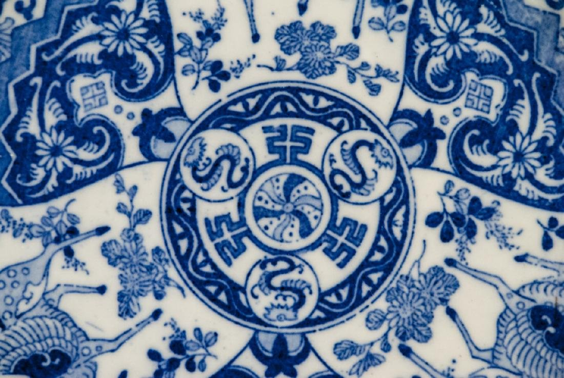 Chinese Blue & White Porcelain Charger / Platter - 2
