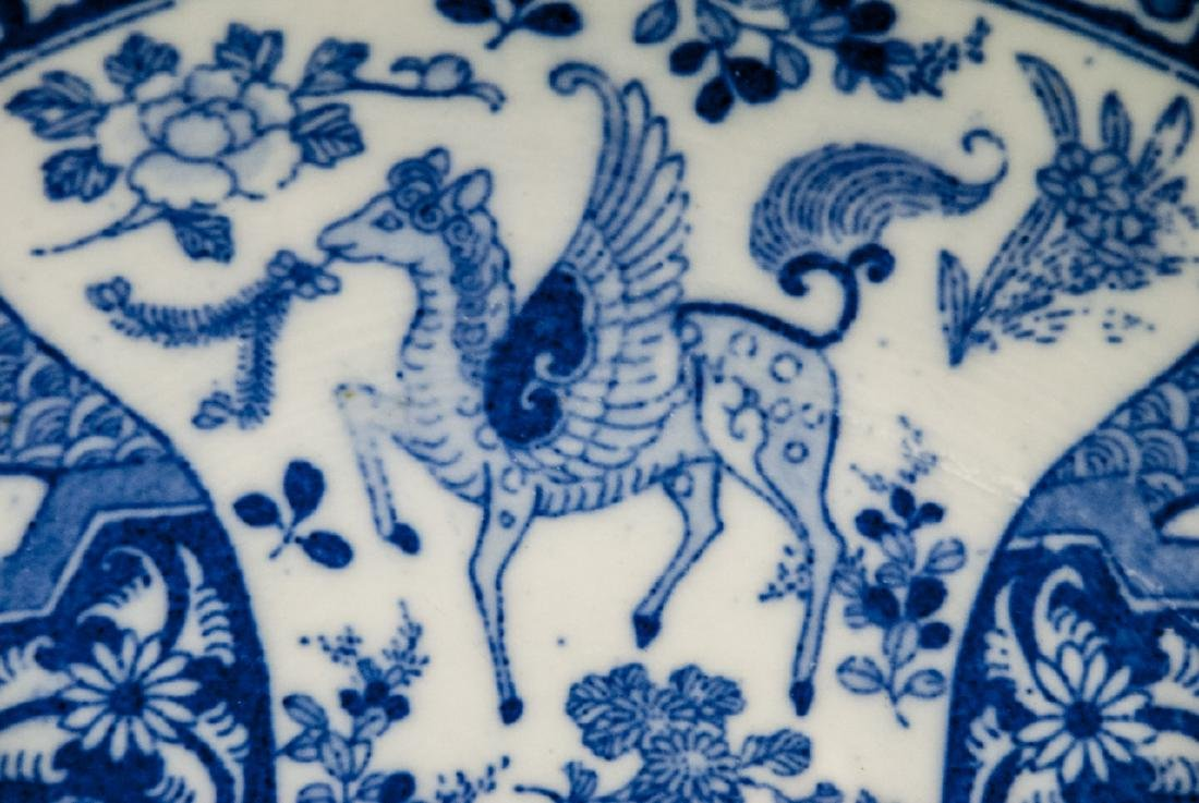 Chinese Blue & White Porcelain Charger / Platter - 3