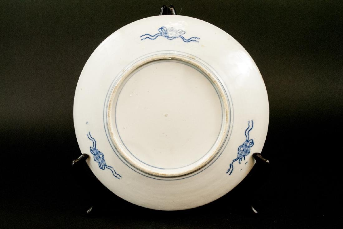 Chinese Blue & White Porcelain Charger / Platter - 4