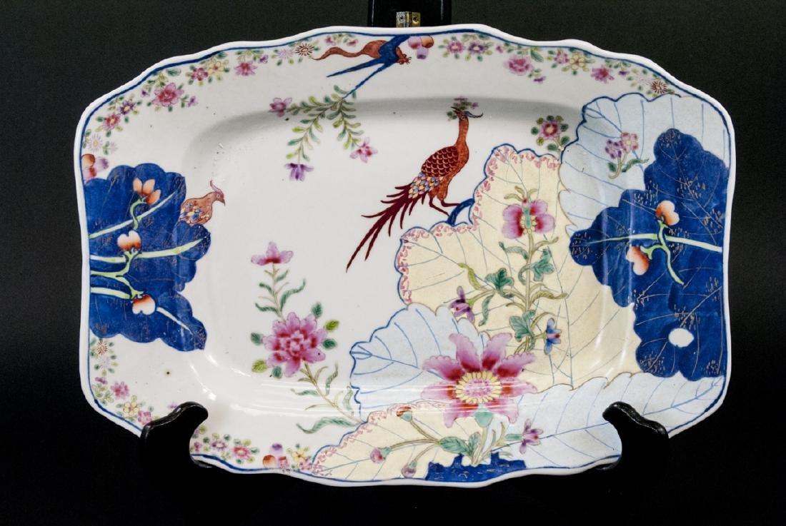 Chinese Porcelain Tobacco Leaf Tureen & Platter - 6
