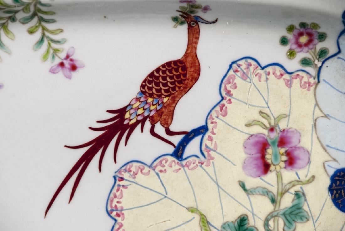 Chinese Porcelain Tobacco Leaf Tureen & Platter - 7