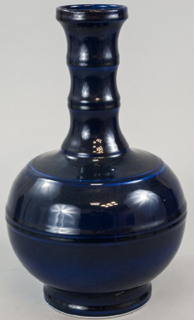 Large Chinese Cobalt Porcelain Bottle Form Vase