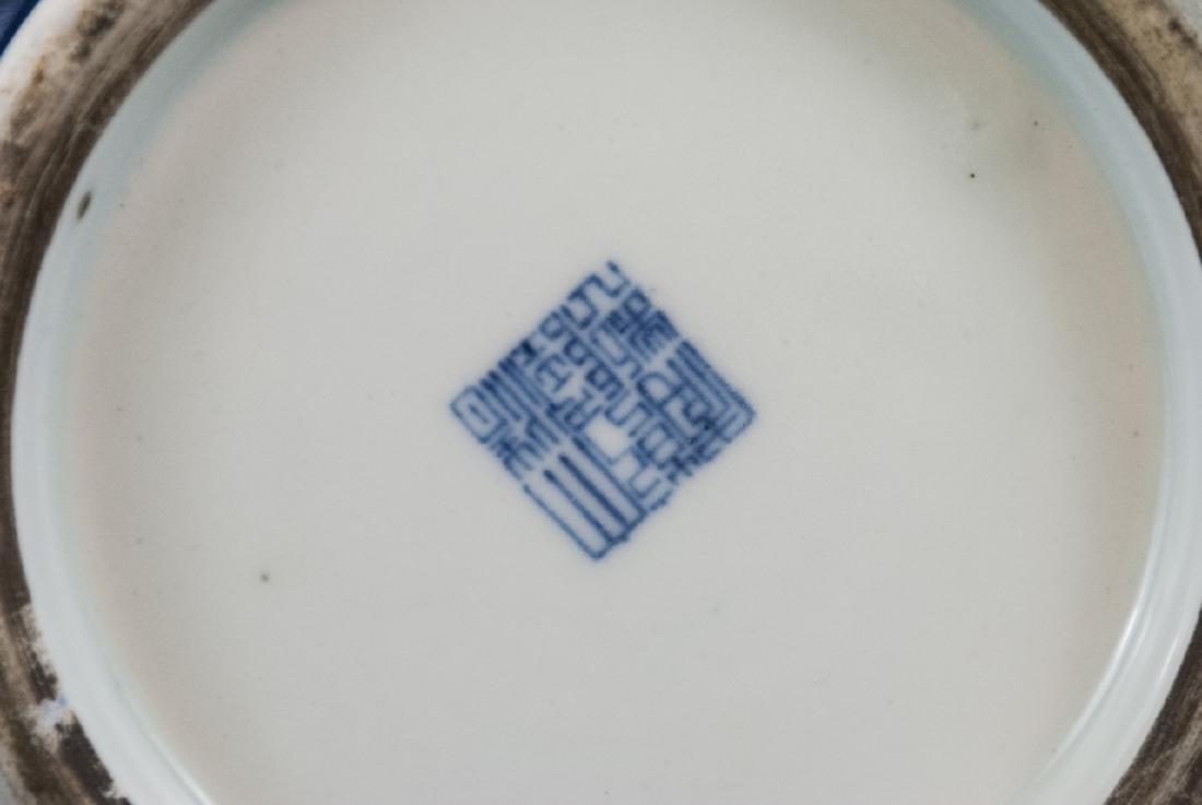 Large Chinese Cobalt Porcelain Bottle Form Vase - 5