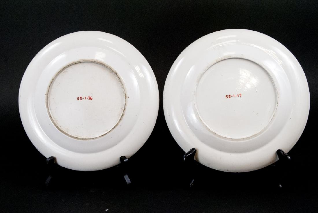 Pair Antique Chinese Export Porcelain Plates - 2