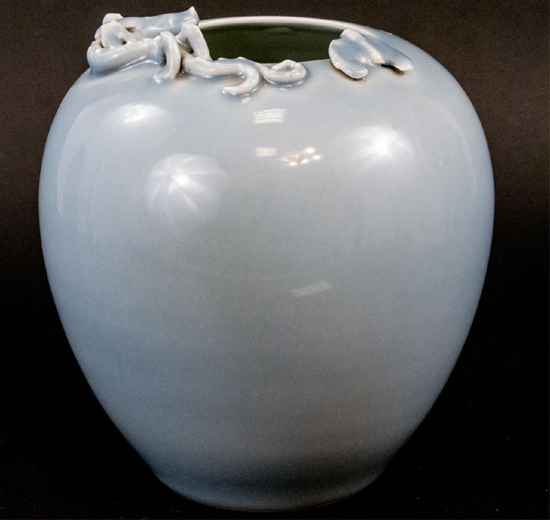 Chinese Porcelain Robin Egg Blue Dragon Vase