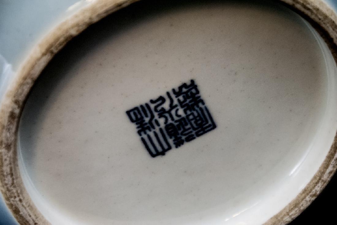 Chinese Porcelain Robin Egg Blue Dragon Vase - 3