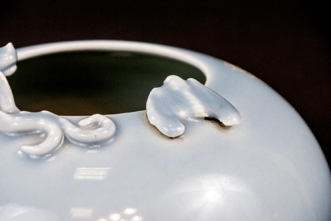 Chinese Porcelain Robin Egg Blue Dragon Vase - 5