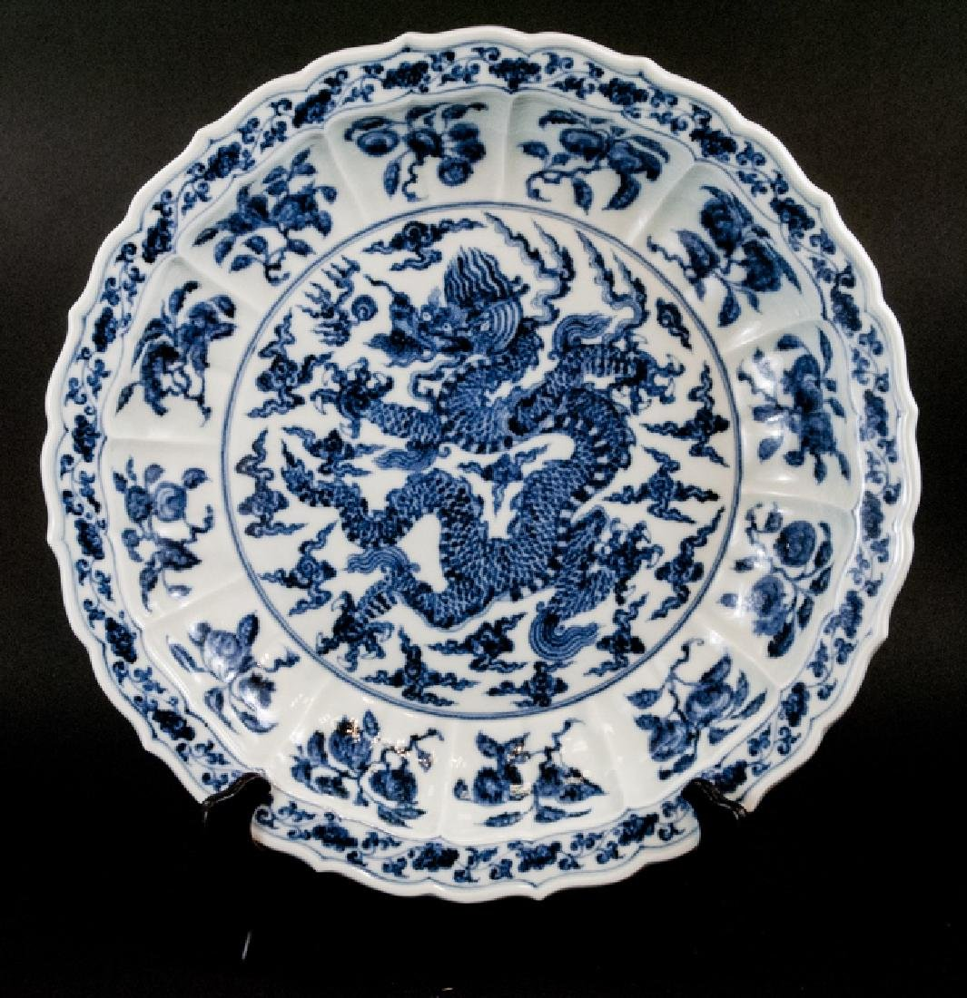 Large Chinese Hand Painted Dragon Charger