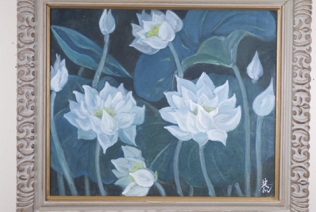 Chinese Signed & Framed Painting of Lotus Flowers - 3