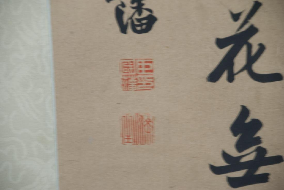 Chinese Signed & Stamped Ink Calligraphy Panel - 3