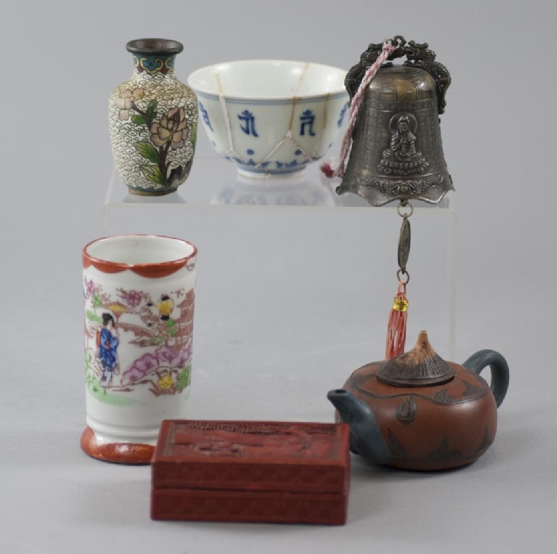 Antique & Vintage Chinese & Japanese Articles