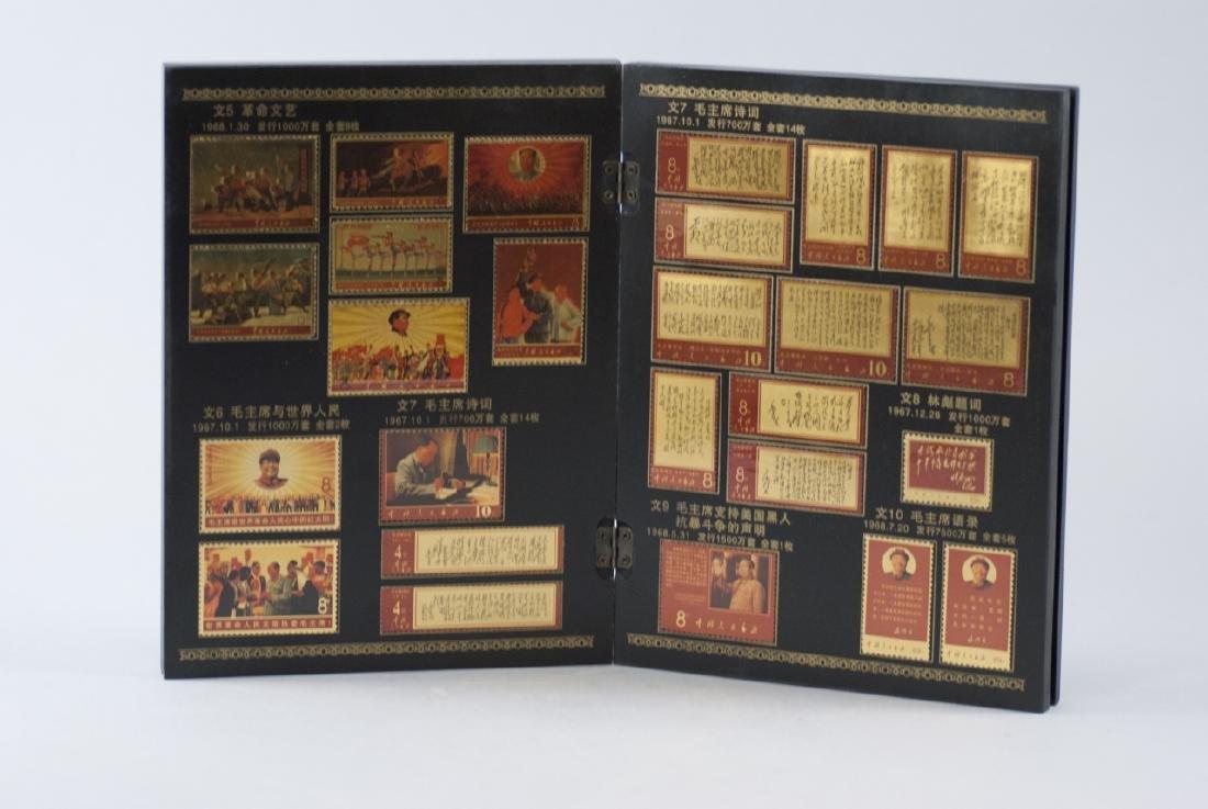 Chinese Mao Zedong / Propaganda Stamp Collection