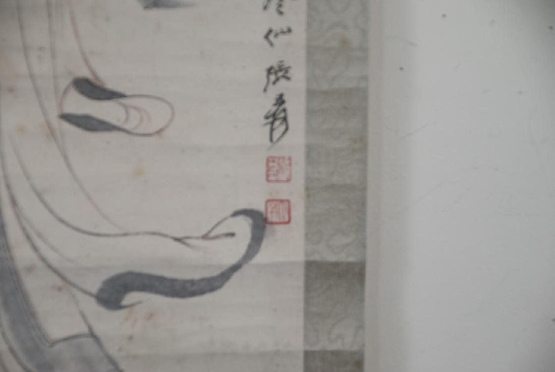 Pair of Chinese Hand Painted & Signed Scrolls - 2
